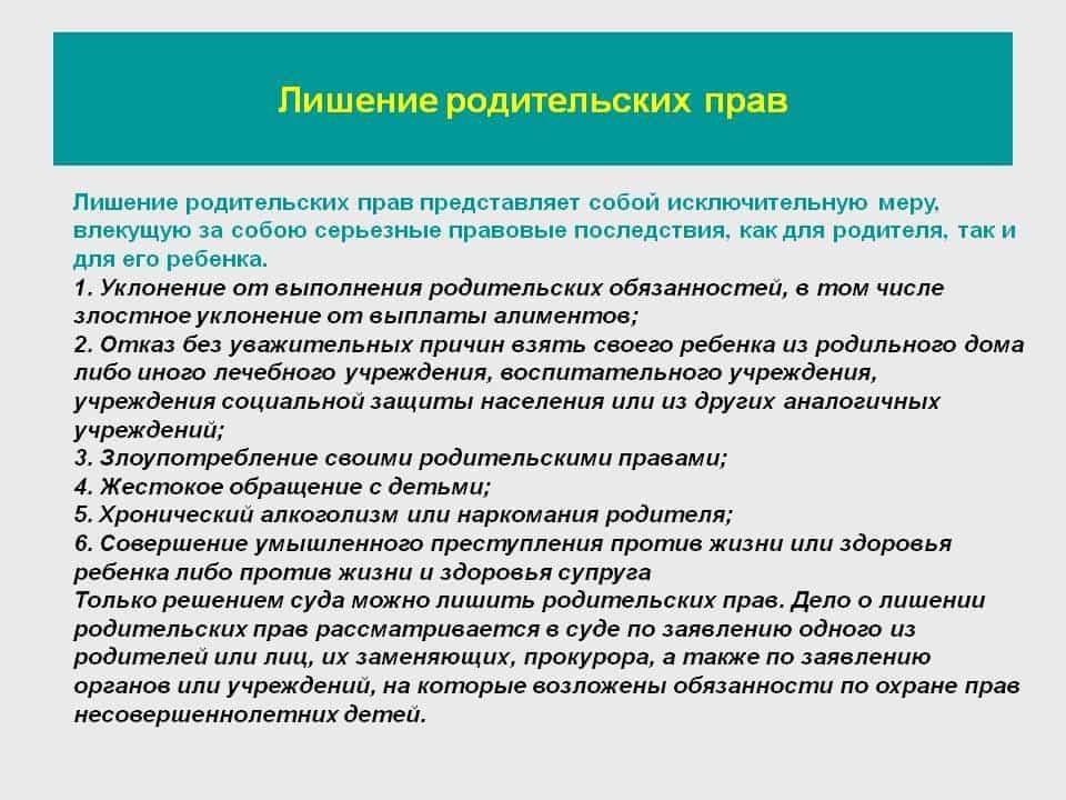 Уральский фонд сбережений отзывы клиентов